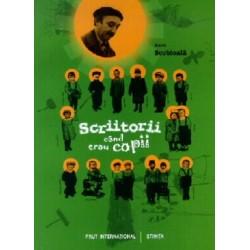 Scriitorii cand erau copii – Aurel Scobioala