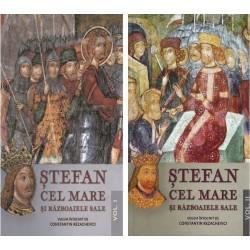 Stefan Cel Mare si razboaiele sale - Constantin Rezachevici