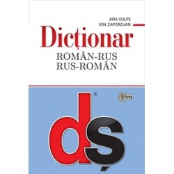 Dictionar roman-rus-rus-roman - Ana Vulpe, Ion Zaporojan