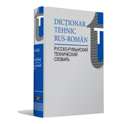 Dictionar tehnic rus-roman