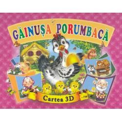 Gainusa porumbaca - 3D