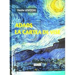 Adaos la cartea de vise - Vasile Levitchi